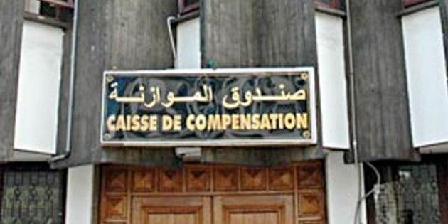 La-réforme-de-la-Caisse-de-Compensation (1)