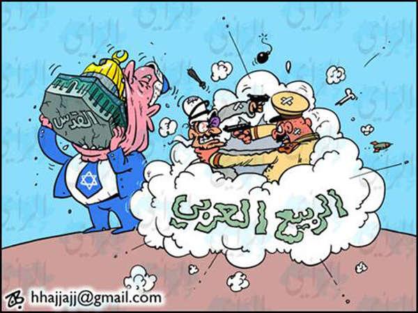 Printemps Arabe 3